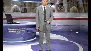 видео Финансы предприятия