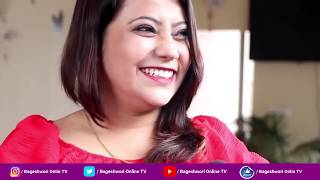 Gambar cover Exclusive : Interviewee with Surekha Chhetri    Bageshwori Online TV