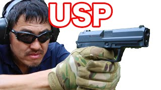 実弾射撃 h usp 40 を グアム 屋外射撃場 ワールドガン で 撃ってみた マック堺のレビュー動画 364