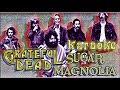 Grateful Dead * Karaoke Of Sugar Magnolia