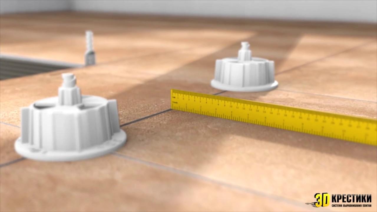Система выравнивания плитки СВП - клин 50 шт. (пакет ПЭНД) СИБРТЕХ