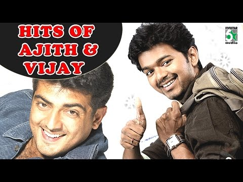 Ajith and Vijay Super Hit Evergreen Audo Jukebox