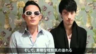 Repeat youtube video NORAZO 2011 LIVE告知