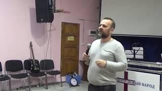 Сергей Лукьянов Конференция. 21 апреля 2018. часть 1