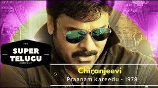 How did Telugu heroes look in their first movie?