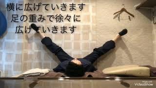 膝痛•股関節痛に効く!! 寝たまま薄筋ストレッチ!!