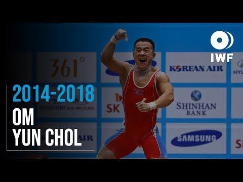 Om Yun Chol   2014 - 2018 Clean & Jerk Lift Progression