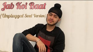 Download Jab Koi Baat (Unplugged Soul Version) | I phone cover  | Acoustic Singh MP3 song and Music Video