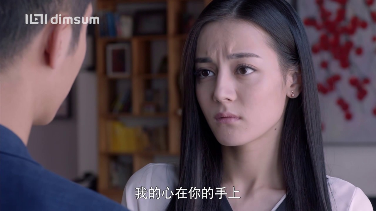 Pretty Li Hui Zhen Trailer