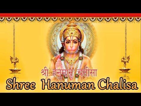 Hanuman Chalisa By Jaya Kishori Ji, Chetna Sharma