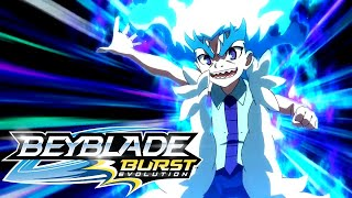 beyblade-burst-evolution-step-up-to-the-stadium
