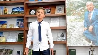 Акция ''Расул Гамзатов в моей жизни''