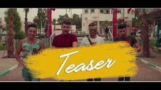 Mido Belahbib - Khalatli Vu (  Music Video Teaser 4K )   (ميدو بلحبيب - خلاتلي ڤي (برومو