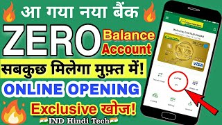 Zero Balance Account Opening Online In New Bank with UPI and Free Debit card ||Online Zero Balance🔥