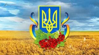 З Днем Незалежності Украіни
