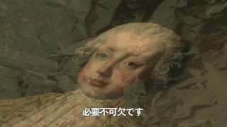 映画『グレート・ミュージアム ハプスブルク家からの招待状』予告篇