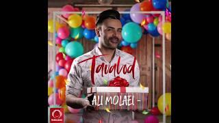 "Ali Molaei - ""Tavalod"" OFFICIAL AUDIO"