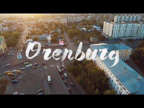 Orenburg / Оренбург