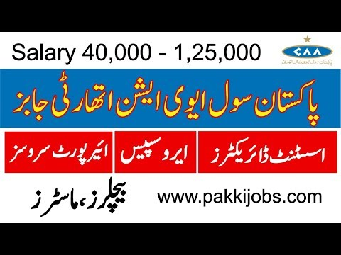 Pakistan Civil Aviation Authority Jobs for Bachelors and Masters