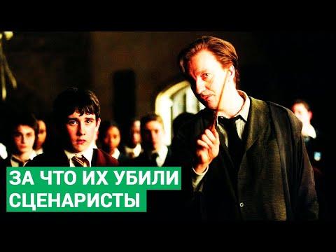 """РЕАЛЬНЫЕ ПРИЧИНЫ """"СМЕРТИ"""" 10 КИНОГЕРОЕВ"""