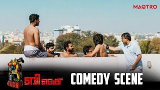 എടാ കുടിക്കുന്ന വെള്ളത്തിലാണോ കുളിക്കുന്നത്..btech Comedy Scene