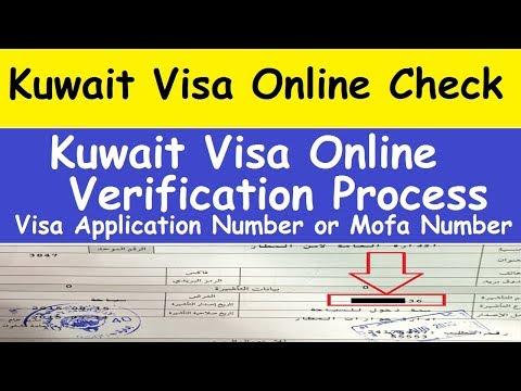 Kuwait Visa Online Verification Process L Online Check Kuwait Visa Status L Kuwait Visa Status