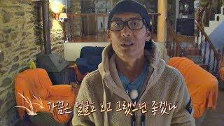 'god만 채울 수 있는 외로움' 아쉬운 마지막 밤 쭈니형(Park Joon hyung) 속마음 같이 걸을까 10회
