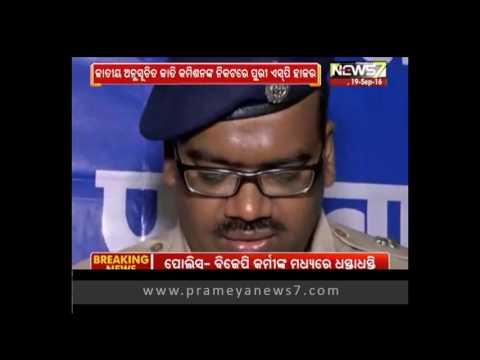 Puri sp sarthak sarangi: prime time odisha