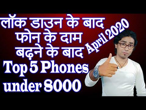 Best 5 Smartphones Under 8000 || April 2020 || Top 5 Phones Under 8000 || Best Phone Under 8k