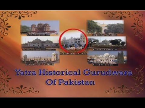 Yatra Historical Gurudwara Of Pakistan I Documentary