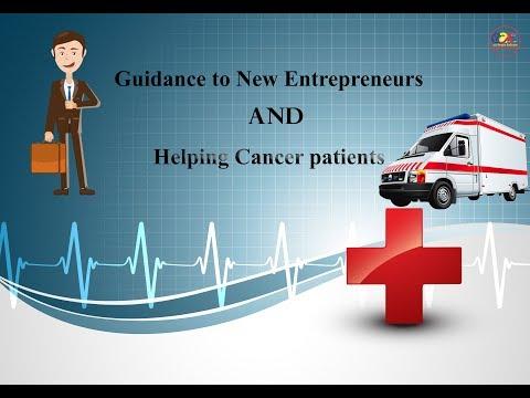 Helping Cancer Patients || Racha Srinivas || Guidance to New Entrepreneurs || AK Telugu Media||2018
