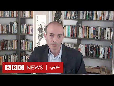 المفكّر والمؤرخ الإسرائيلي يوفال هراري لـ-بي بي سي-: حلّ الصراع الإسرائيلي-الفلسطيني ليس مستحيلاً  - نشر قبل 3 ساعة