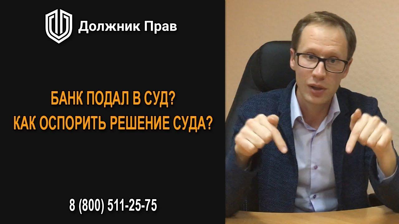 Выплата чернобыльцам на питание в россии