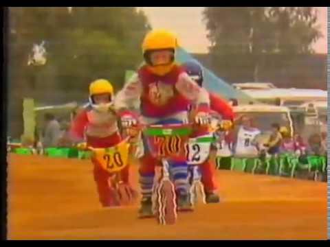1982 AUST BMX TITLE GLEN WAVERLEY ,  VICTORIA.