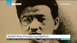Қазақ журналистикасының жампозы - Шерхан Мұртаза