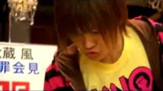 """Okura Satoru from DORAMA: """"Atashinchi no Danshi"""""""