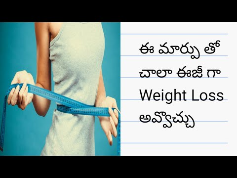 How to Loose Weight Easily at Home| How to Loose Weight Fast in Telugu| Burn Fat|Smart Mom's Kitchen