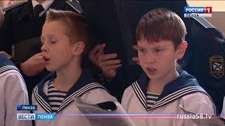 В Пензе прошел фестиваль духовной музыки, посвященный 100-летию расстрела царской семьи