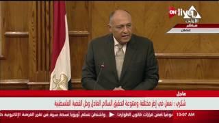 فيديو.. سامح شكري: علاقتنا مع السعودية عميقة ومتشعبة
