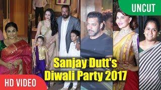 Sanjay Dutt Ki Diwali Party 2017 | Salman Khan, Arpita Khan, Jacqueline, Vidya Balan | Night Party