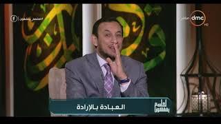 الشيخ رمضان عبدالمعز: الناس بتقف ساعتين قدام ماتش كرة وتتجاهل عبادة الله