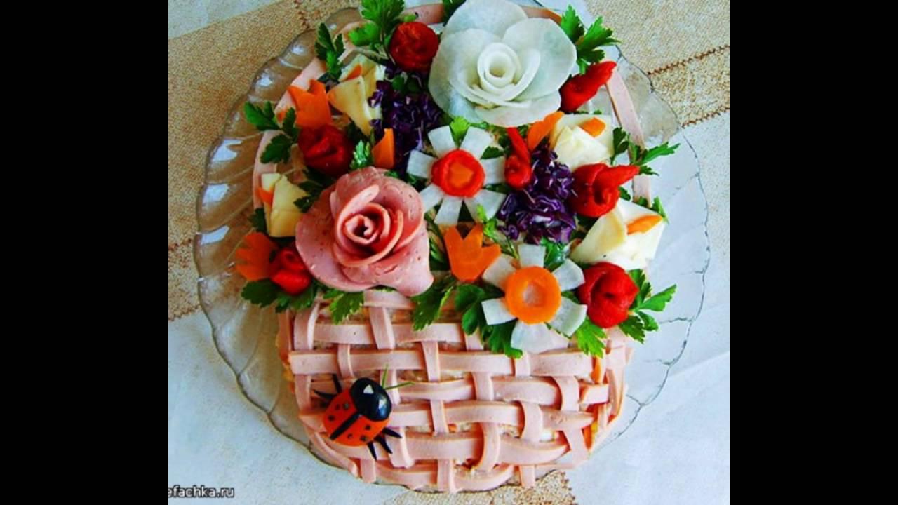 Оформление салатов к праздничному столу