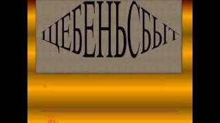 Щебень гравийный 40 70(, 2015-08-20T07:38:16.000Z)