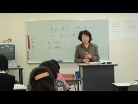 A Class of Japanese teachers