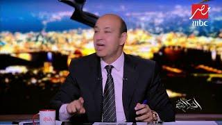 عمرو أديب ينفعل دفاعا عن محمد صلاح في #الحكاية