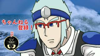 【???】チャンネル登録を催促する勇者カキ【???】