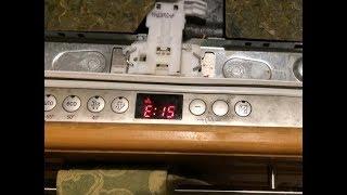 ремонт посудомоечной машины Bosch с ошибкой E15 своими руками