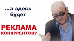 Электронные баннеры и анонсы / Electronic banners and .
