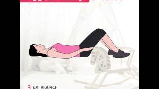 출산 후 사라지지 않는 허리 통증엔?