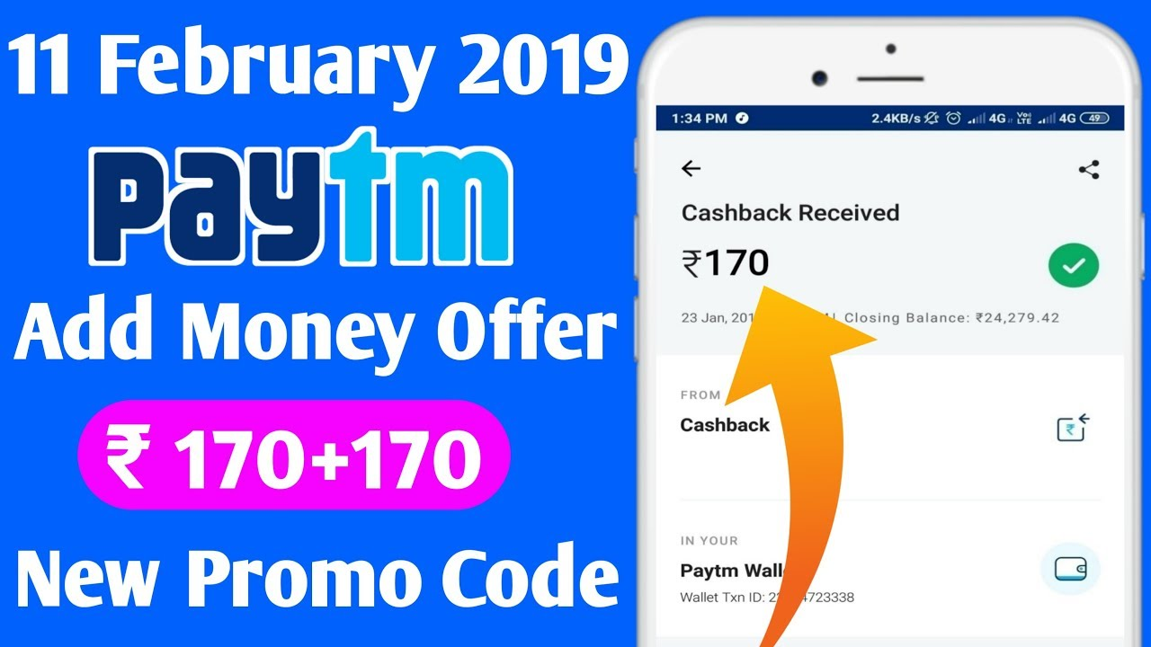 paytm coupons february 2019